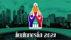 Piala Dunia U-20 2021 di Indonesia Batal Digelar